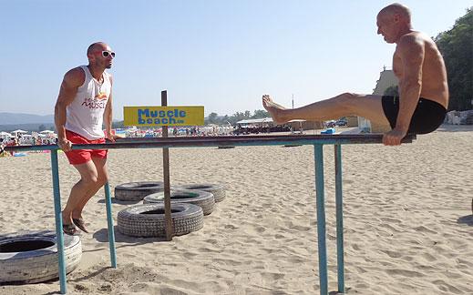 Най-добър фитнес на плажа