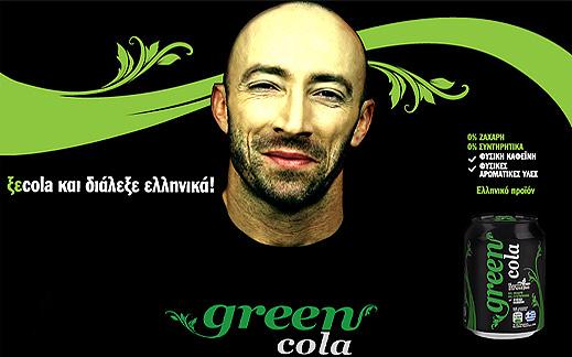 Ако имате път към Гърция, то освен узо, непременно пробвайте и Green Cola