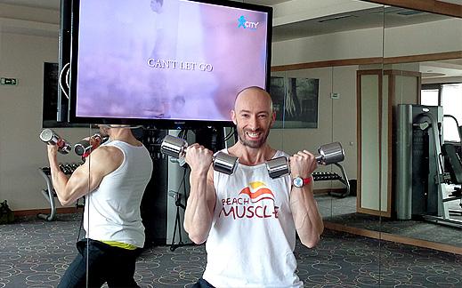 Фитнес инструктор в Драгалевци