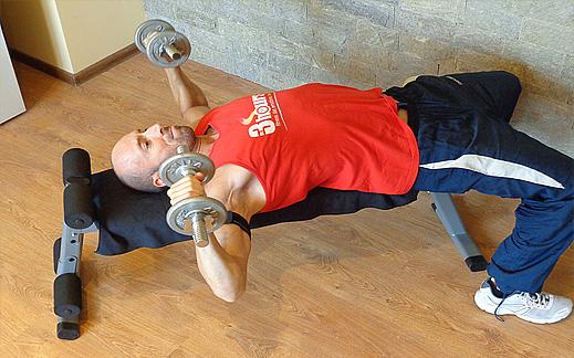 Упражнения за стягане на гърди