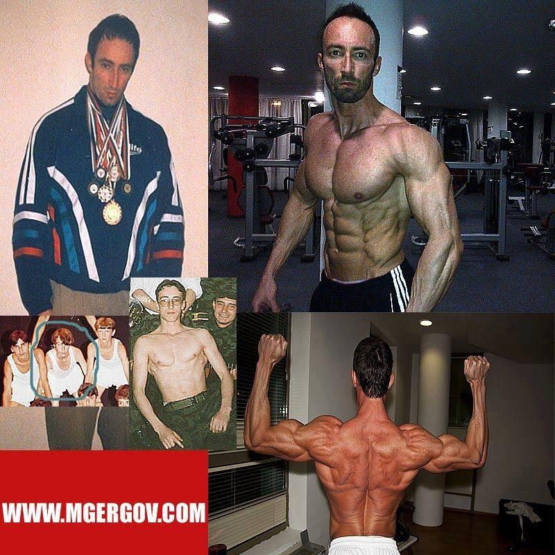 Тренировка за мускулна маса