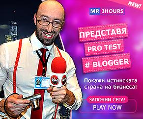bulgarian blogger