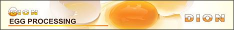 Сушен яйчен белтък, яйчен прах, яйца, яйчен меланж, сух яйчен белтък и жълтък, течни яйца