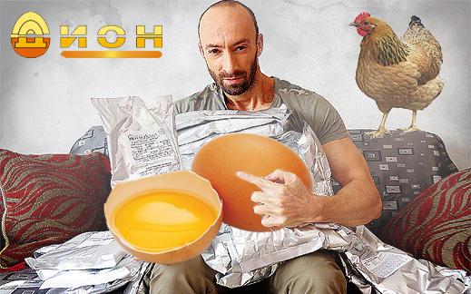 Как най-лесно ще изям над 4 368 белтъка от яйца в 40 дневната ми супер диета!