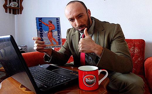 Видео ревю книга на Арнолд Шварценегер
