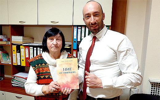 """На по чаша кафе с автора на книгата """"Ние от Нивянин"""" – Ганка Гергова-Золева"""