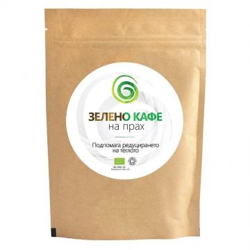 Поръчка на зелено кафе София