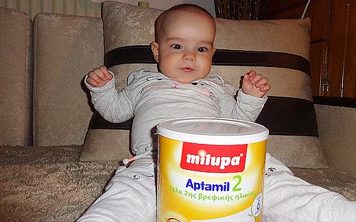 Кое е най-доброто адаптирано мляко за бебета
