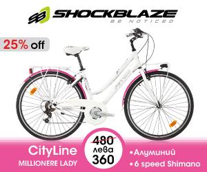 Велосипед за дами