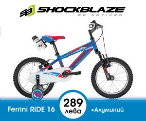 Добър велосипед за деца