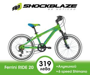 Добър детски велосипед цена