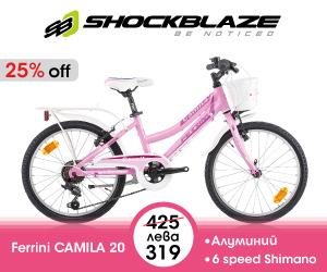 Добър дамски градски велосипед