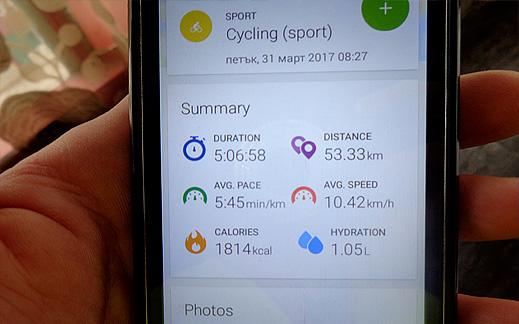 Отслабване с велосипед
