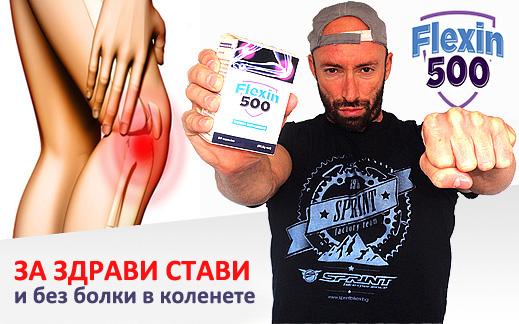 Важни съвети за предпазване от болки в коленете, кръста, раменете и лактите