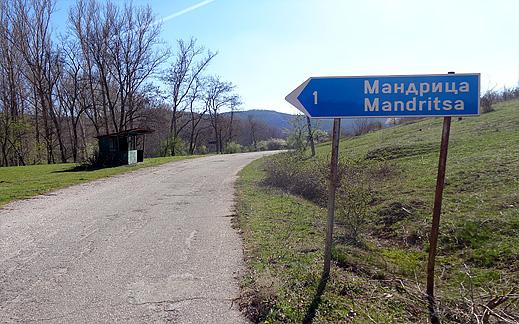 Мандрица албанско село