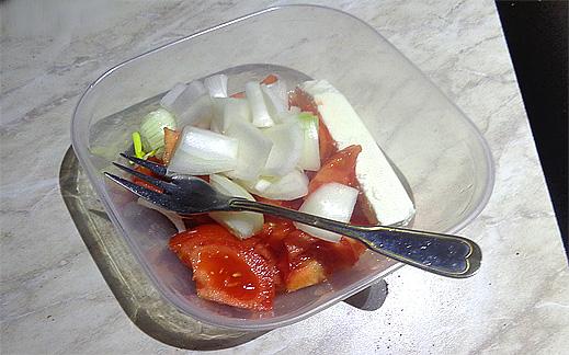 Диета за отслабване със зеленчуци