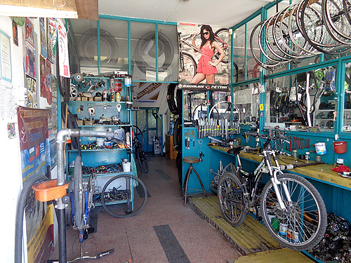 Сервиз за велосипеди Свиленград