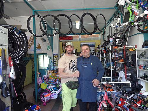 Магазин за велосипеди добър