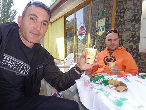 Кафе от Перу
