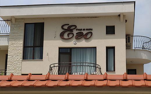 Hotel v Mineralni bani