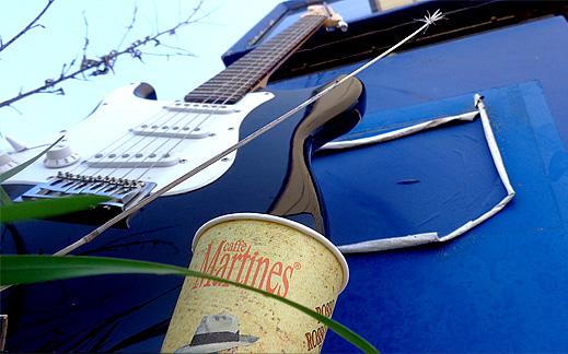 Китара и кафе