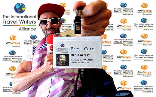 От днес съм с Международна карта за професионални травел журналисти