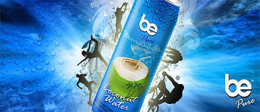Най-добрата кокосова вода