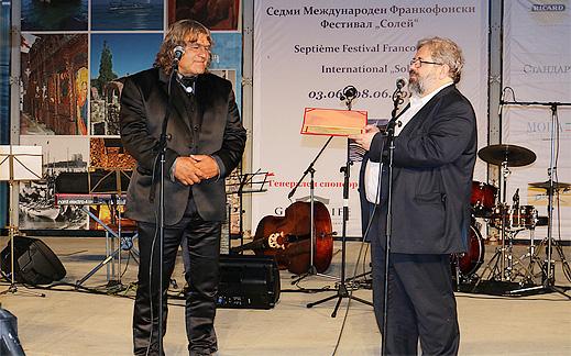 Замък Равадиново