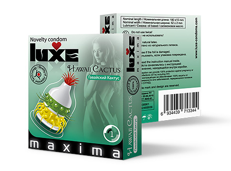луксозни презервативи