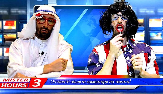 """Коментарът ми за """"Мис България 2017"""" и разочарованието на Мистър Кеш!"""