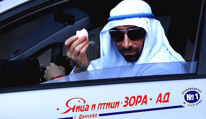 Похапвам по 5 яйца на 3 часа и в Дубай! Жегата е просто оправдание! Напред!!!