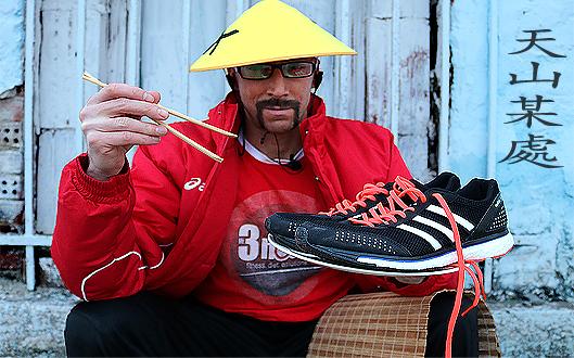 Спринт с маратонки Adidas AdiZero Adios 2 Boost някъде в планината Тян Шан