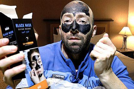 маска за лице