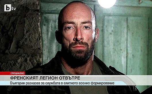 Интервю в BTV Новините: За легиона от моя кратък престой и още коментари