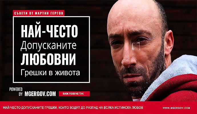 добър психотерапевт в София и сексолог в софия
