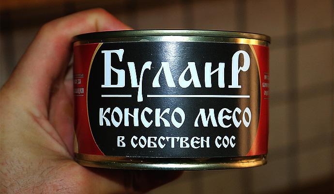 Конско месо в собствен сос.