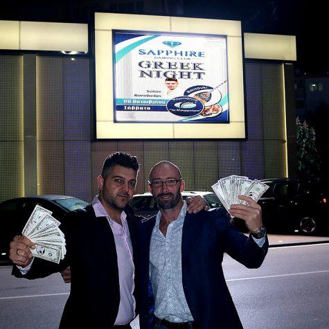Greek Night в Casino Sapphire