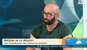 """Вредни ли са яйцата? В коментар по темата в """"България Сутрин"""" по Bulgaria On Air!"""