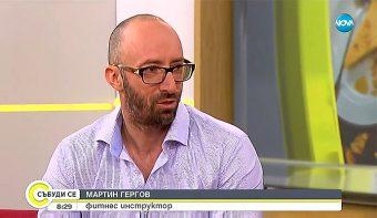 """Промени ли се хранителната култура на българина? / гост в """"Събуди се"""" по Нова Телевизия"""