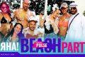 Ibiza Summer Party 2019