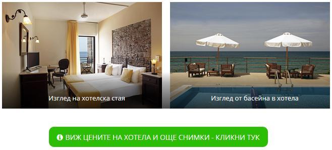 Хотел в Самотраки - Niki Beach