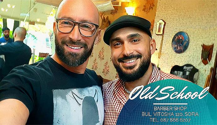 В търсене на най-добър бръснар в София, попаднах на Old School Barber Shop