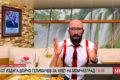 Дойчо Гелимачев за кмет на Момчилград