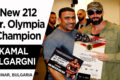 Kamal Elgargni Mr. Olympia