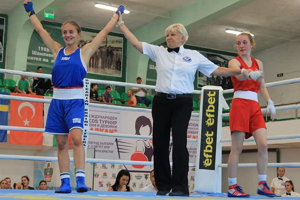 Бокс за жени