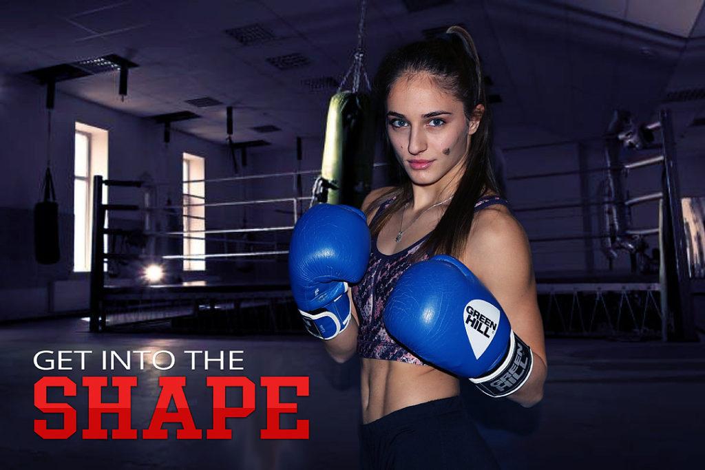 Еми-Мари Тодорова - тренировки по бокс