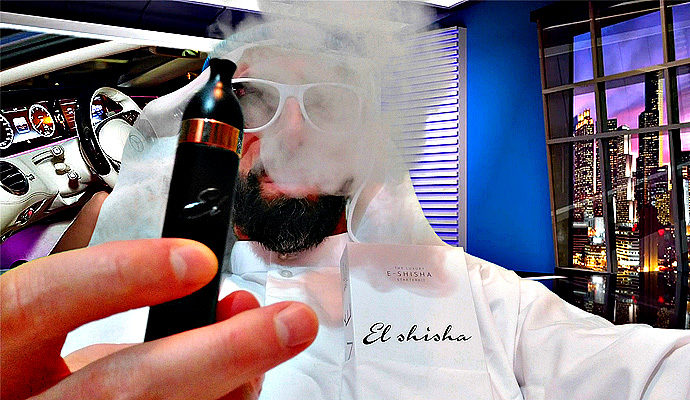 """Електронно наргиле """"El Shisha"""" Vs Тютюнопушенето! Готов ли си да откажеш цигарите?"""