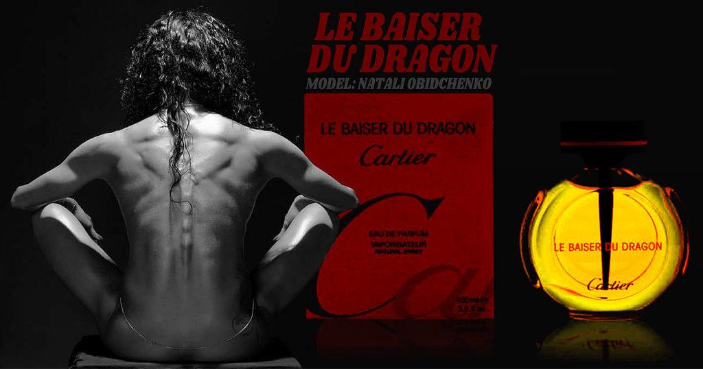 Маркови парфюми le baiser du dragon