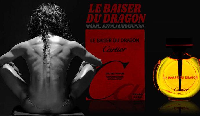 "Парфюм ""Le baiser de Dragon"" review"