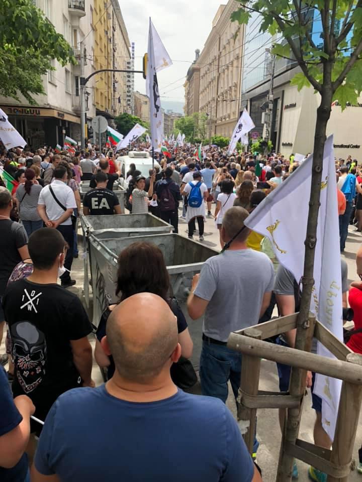 Национален протест 14 май 2020